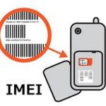 Panasonic P50 Idol like to know IMEI